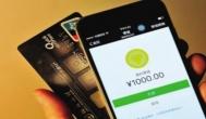 赚钱app哪个最靠谱微信提现?2021年精选app推荐