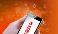 利用手机赚钱:推荐一个可以利用手机赚钱的方法