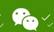 微信签到一天1元的软件:每天微信签稳赚1-10元~