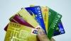 信用卡不在身边怎么样才能把钱刷出来?答案来了