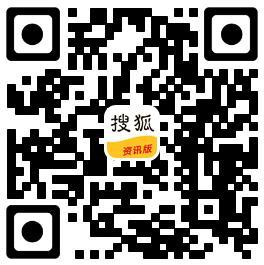 搜狐注册二维码
