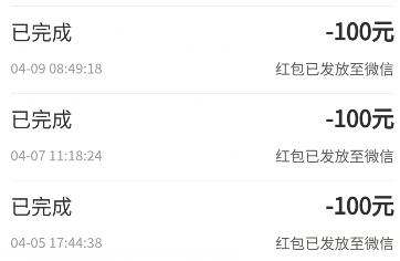 搜狐资讯每天赚100元