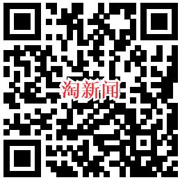 淘新闻注册二维码