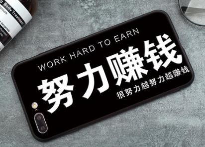 零本金无本钱怎样用手机赚钱?