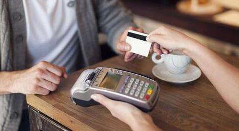 信用卡不在身边怎么样才能把钱刷出来?答案来了配图