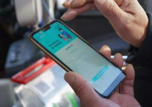 用手机赚钱日入50:这两个赚钱app能实现一天赚50配图