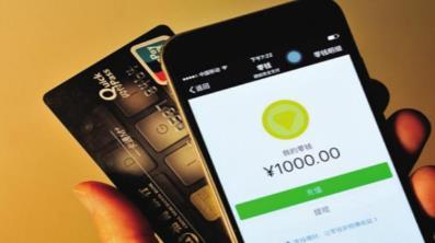 赚钱app哪个最靠谱微信提现?2021年精选app推荐配图